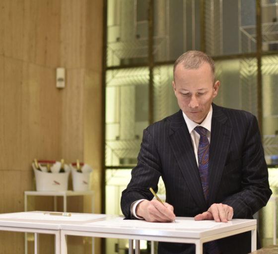 Jiří Feist z Energetického a průmyslového holdingu